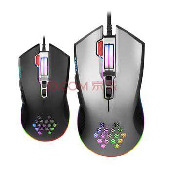 SAMA G520 RGB (RGB)